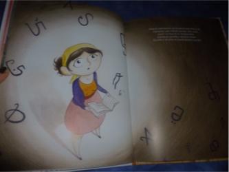 Le livre de maman 1 - Des ronds dans l'o - Les lectures de Liyah