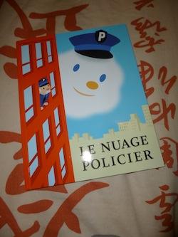 Le nuage policier - EDL - Les lectures de Liyah